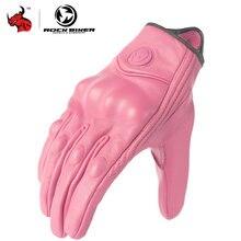 Перчатки мужские/женские из натуральной кожи водонепроницаемые