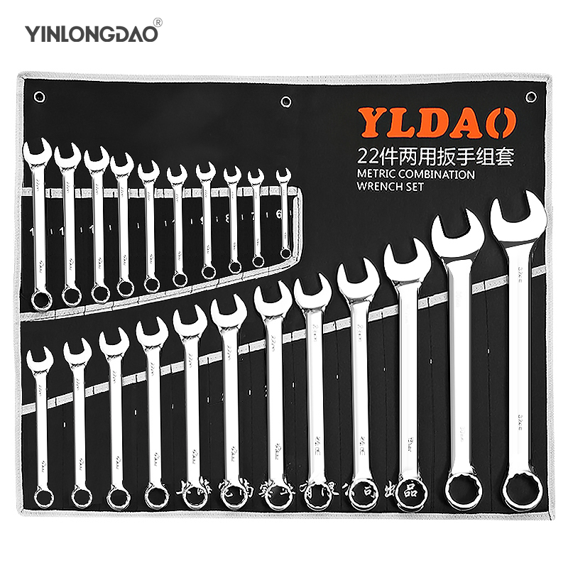 Box End Wrench Dual Head Double End Ring Spanner Deep Offset Ring 6- 32mm Hand Tool Set