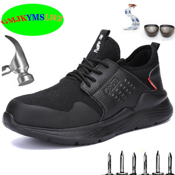 Men's Summer New Flying Woven Breathable Lightweight Steel Head Anti-smashing Anti-stab Safety Shoes Insulated Work Shoes 36-50