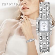 Vintage Watch Women Royal Fashion Square Dial Silver Casual