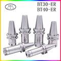 Прецизионный 0 003 BT ER BT30 BT40 Нож хвостовик ER16 ER20 ER25 ER32 70 100L Нож хвостовик для ЧПУ обрабатывающий центр шпиндель держатель инструмента