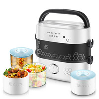 Double Layer Electric Lunch Box Rice Cooker Ceramic Liner Insulation Heating Steam Mini Rice Cooker
