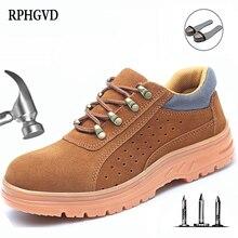 Безопасные рабочие Мужская обувь труда страхование обувь Для мужчин противоклещевая нетканый материал с прошивкой сварки Нескользящие туфли с рифленой подошвой защитная обувь