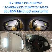For 14-21 BMW X3/14-20 BMW X4/ 14-20 BMW X5/15-20 BMW X6/19-20 X7 BSD BSM blind spot monitoring