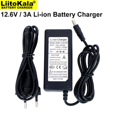 Liitokala 12.6V 3A Lithium Battery Charger 3 series lithium Cbattery 12V battery charger DC 5.5*2.1MM+US EU AC power cord