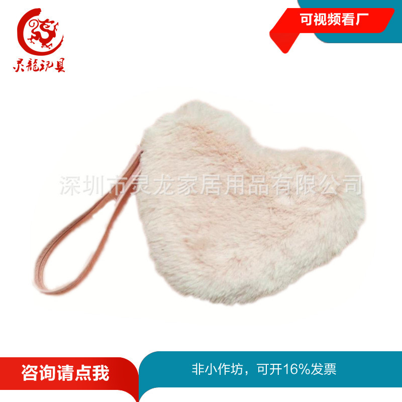 Order Small Rabbit Fur Heart-shaped Coin Purse Female Cosmetics Storage Bag Children Stationery Change Coin Bag