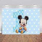 Cartoon Mickey Baby ...