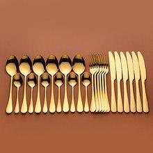 Juego de cubiertos de acero inoxidable para mesa, tenedores de mesa dorados, 24 Uds.