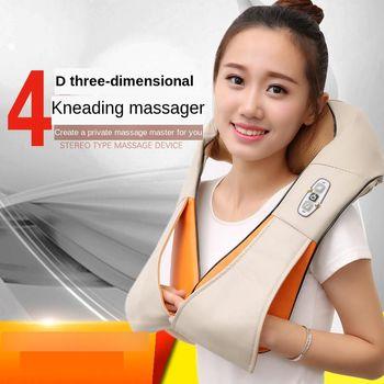Shoulder Massage Cape Multifunction Neck Waist Infrared Heating Automatic Steering Kneading Beautiful Appearance Massage Shawl