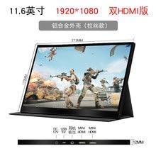 11.6/13.3 polegada ps4 portátil hd display ultra-fino dupla hdmi display computador console de jogos de tela de expansão