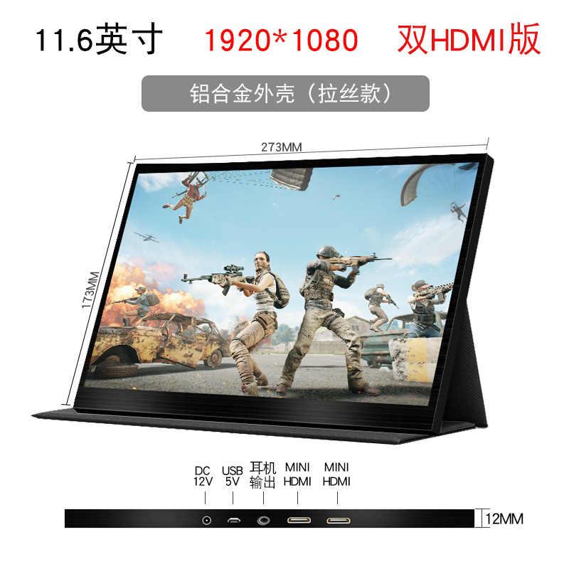 Pantalla HD portátil PS4 de 11,6/13,3 pulgadas Pantalla de HDMI dual ultrafina Pantalla de expansión para consola de juegos de ordenador
