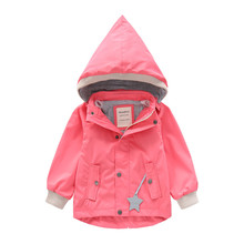 High Quality Boys Girls Windbreaker Cotton Baby Jacket Kid Autumn Girl Coat Fashion Solid Water-proof Hardshell Boy