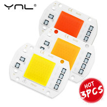 3 шт cob чип для светодиодных ламп 50 10 Вт 110 220 В