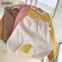 New Baby Girls Boys Leggings Cotton Big PP Pants Spring Autumn Kids Girl Pants Fashion Toddler Long Trousers Children's Pant