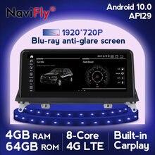 Autoradio Android 10, 4 go/64 go, Navigation GPS, lecteur multimédia dvd, CCC ou CIC, Original, pour voiture BMW X5 E70 X6 E71 (2007 – 2013)
