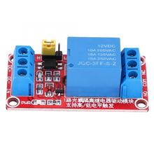цена на 4pcs 12V 1-Channel Relay Module with Optocoupler Isolation High/Low Level Trigger for Arduino Isolated Relay Module