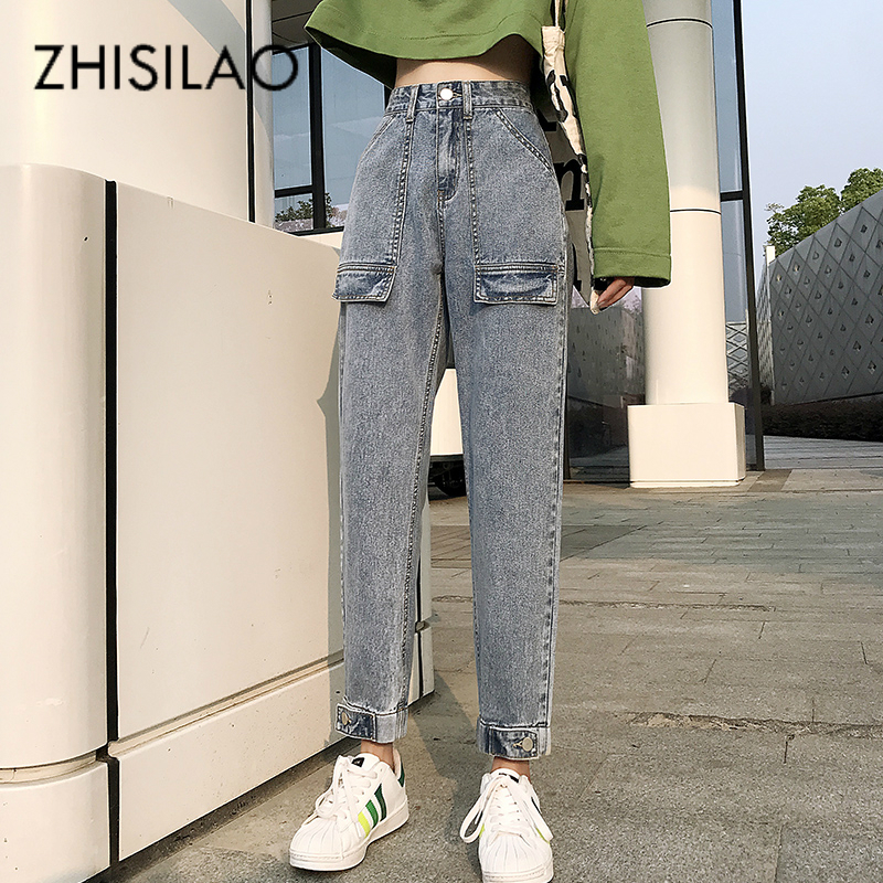 Wide Leg Harem Jeans Women Boyfriend Street Jeans Mujer Plus Size High Waist Vintage Mom Jeans Femme 2019 Denim Pants