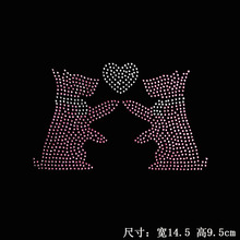 2pc/lot kiss heart dogs design stones sticker hot fix motif iron on crystal transfers rhinestone patch appliques