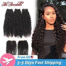 Ali annabelle brasileiro kinky curly pacotes com fecho de cabelo humano pacotes com fechamento kinky encaracolado cabelo 3 pacotes com fechamento