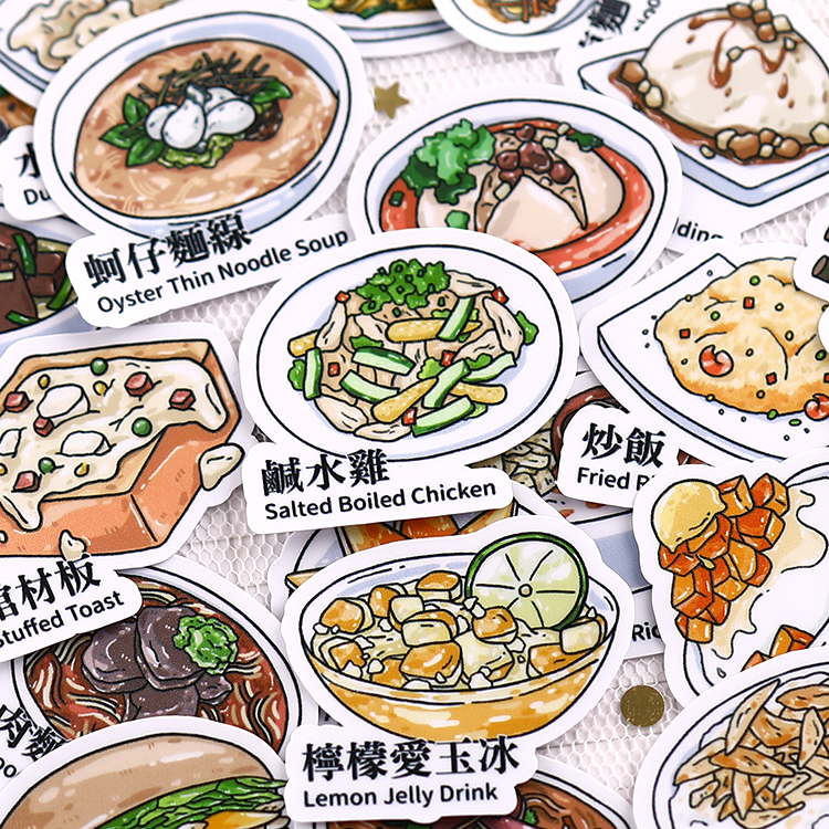 33pcs Creative Kawaii Self-made Taiwanese Snacks Food Stickers/ Beautiful /Decorative Sticker /DIY Craft Photo Albums