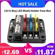 Автомобильный 12V 6-Way светодиодный лезвие держатель предохранителя коробка Блок Чехол с отрицательным