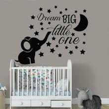 New Stickers Decorative Cute Elephant Moon Star Baby Childrens Room Decal Kindergarten Removable Vinyl Wall 50x40cm