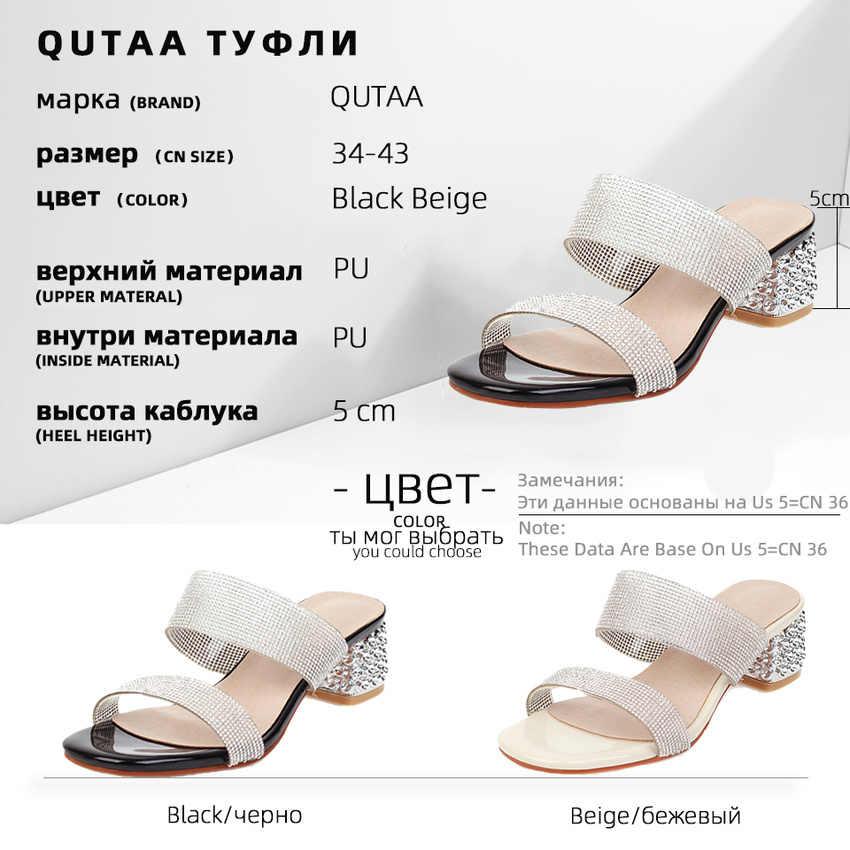 Женские туфли-лодочки QUTAA, на квадратном каблуке, с открытым носком, из искусственной кожи, с ремешком на пятке, большие размеры 34-43, 2020