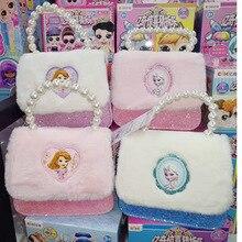 Disney Handbag Children Cartoon Frozen Sofia Girl Crossbody Kids Shoulder Bags Velour Pearl Women Travel Toe Shopping Bags