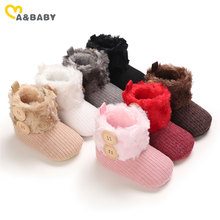 Ma&Baby 0-18M Winter Baby Girl Boy Boots Warm Plush Snow Boots Cute Buttons Newborn Infant Baby Girls Shoes