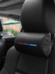 Seat-Neck-Pillow Accesories Car-Headrest Support-Rest-Travelling Protection-Pu for /M