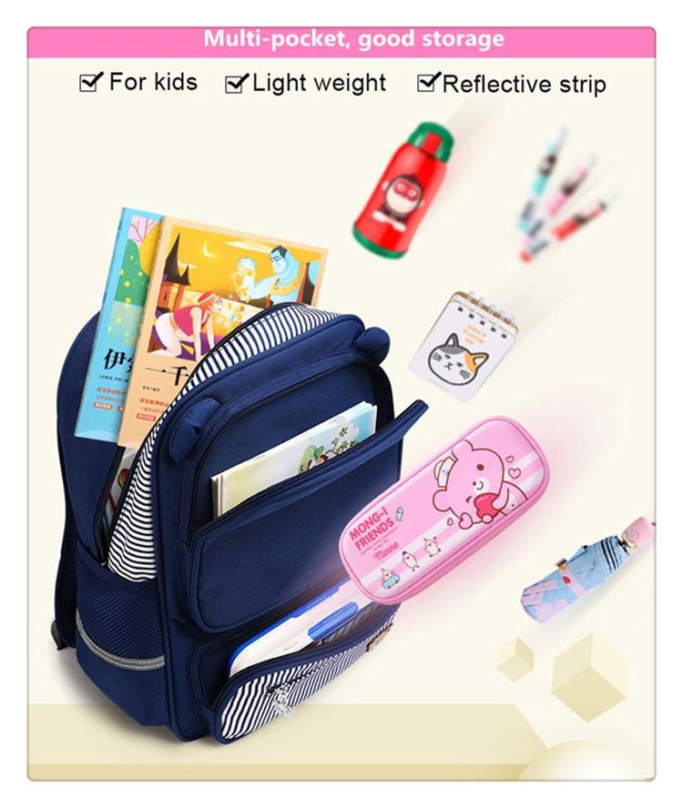schoolbags (14)