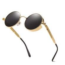 Classic Steampunk Sunglasses for Men/women Retro Round Metal Glasses Men Women S