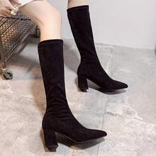 Модные женские пикантные ботинки до середины икры на высоком каблуке; зимние повседневные ботинки из флока без застежки; теплые Винтажные ботинки с острым носком; Zapatos De Mujer