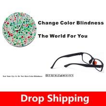 Цветные слепые очки красный и зеленый цвет слепота корректирующая далтонизма водительская Лицензия восстановление нормального зрения подарок для цветной слепой
