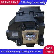 ELPLP95 V13H010L95 için yüksek kaliteli projektör lambası EPSON PowerLite 5510/PowerLite 5520W/PowerLite 5530U/PowerLite 5535U büyük