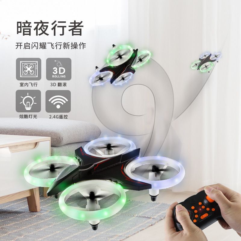 Drone New Products Night Crawler Handheld Remote Control Aircraft Cool Lighting Unmanned Aerial Vehicle Indoor Model Airplane Mo