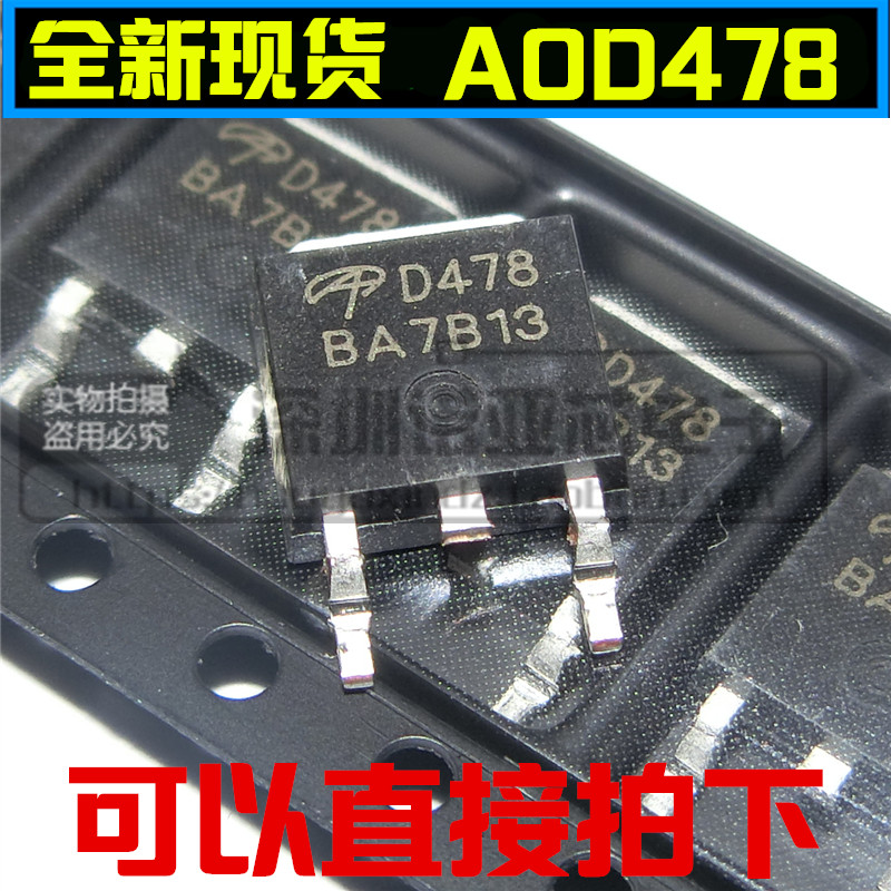 10pcs/lot New AOD478 N-Channel Field Effect MOS Tube 11A 100V Patch TO252 D478