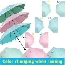 2019 New travel portable umbrella mini UV Windproof protection rain folding ladies small tri-fold sun D30