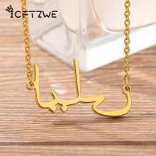 Nombre Personalizado Collar de Plata personalizado Árabe de Oro Rose Choker Collar Mujeres Hombres Joyería Islámica Ketting Regalo de dama de Honor