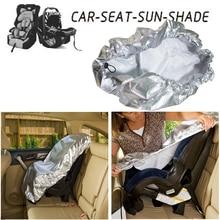80x108cm Car Seat Baby Seat Sun Shade Protector For Children Kids Aluminium Film Sunshade UV Protector Dust Insulation Cover