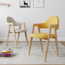 Dining-Chair Living-Room-Furniture Backrest Wood Bedroom Minimalist Nordic Restaurant