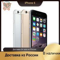 RU Local Shipment Used Original Unlocked Apple iPhone6 iphone 6 Unlocked 4.7inch 16GB/64GB/128GB 3 Colors Available Fingerprint 1