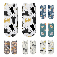 New Creative Design Colorful Cotton Women Short Socks Harajuku Funny Cute Cartoon Animals 3D Printed Happy Socks Gifts For Girl new fashion creative design harajuku 3d printed socks women happy socks cartoon unicorn funny pokemon unisex short socks gift