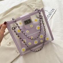 Летняя сумка для женщин новинка 2020 модная мессенджер на цепочке