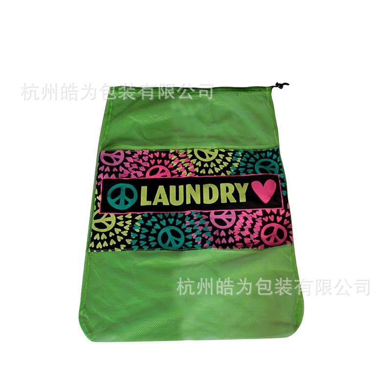 Hotel Laundry Bag Large Size Multi-functional Zang Yi Dai Hop-Pocket