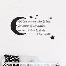 French Nursery Wall Art Decals Moon Stars Quote Decor , Oscar Wilde Saying Vinyl Sticker France Home Kids Room Decoration