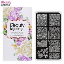 BeautyBigBang Nail Art Stamping Plate Summer Flower Vintage Stainless Steel Geometry Mold Template