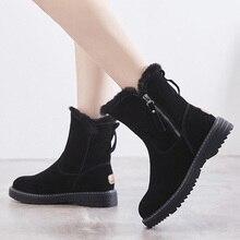 100% oryginalne skórzane buty zimowe damskie śniegowe buty ciepłe buty mroźna zima kobieta botki kobiece wysokość zwiększenie 4.5cm A1668