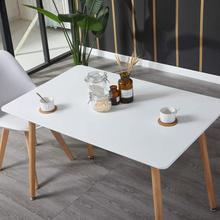 Modern Wood Coffee Table Tea Table Home Study Desk Furniture Kitchen Double Dining Table 110*60*75cm Dining Table HWC