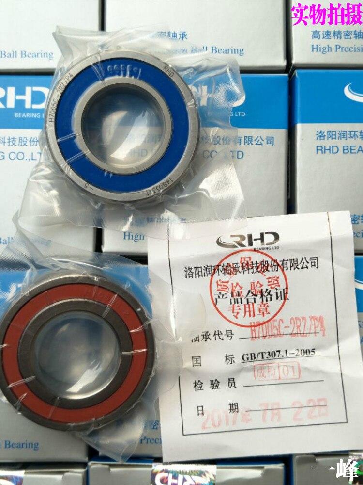good 7000 7001 7002 7003 7005 bearing H7002C 2RZ P4 DT DB 15X32X9 Sealed Angular Contact Bearings Sp